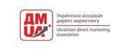 Украинская ассоциация директ маркетинга