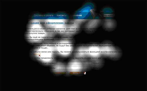 По карте движений глаз пользователя видно, что он очень внимательно читал текст на странице. В итоге этот пользователь из нескольких предлагавшихся альтернатив выбрал вариант покупки без регистраци